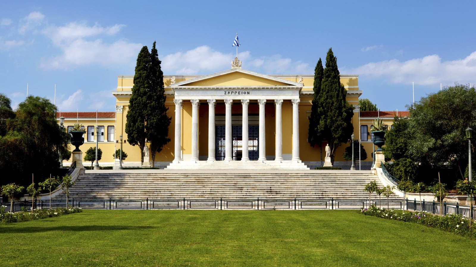 Zappeion in the National Gardens recommended tour by the concierge of Hotel Grande Bretagne Athens